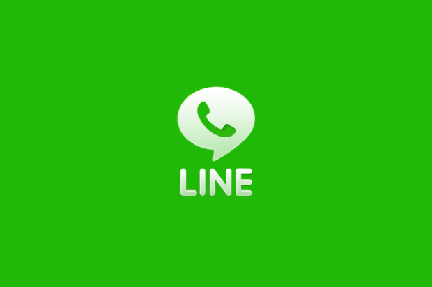 Line VoIP and Messaging App Now Has More Than 100 Million Users