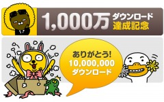 KakaoTalk ten million users, KakaoTalk Messenger, KakaoTalk App