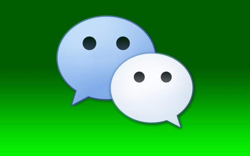 WeChat, WeChat Messaging App, Instant Messages