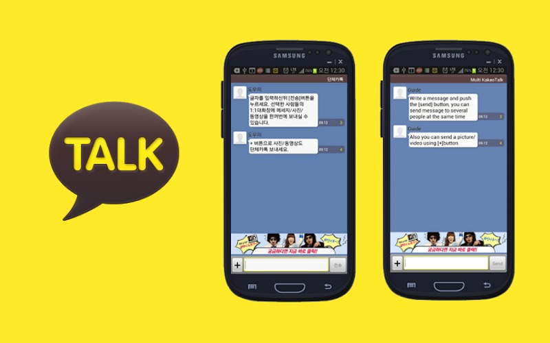 Kakaotalk On 93 Percent Of Smartphones In South Korea