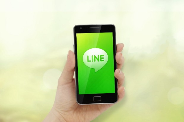 LINE Application Backdoor Leaves Messages Vulnerable to Seizure By Third Parties