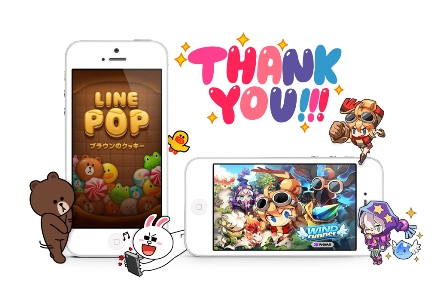 LINE App Games, Games for LINE, VoIP IM