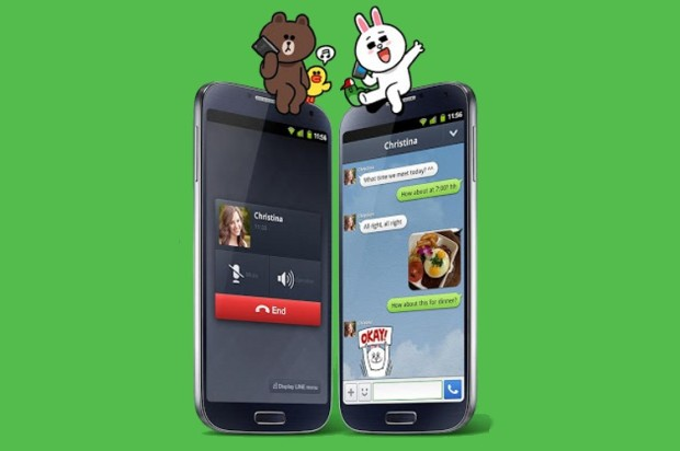 "LINE Collaborates With Metaps To Monetize Android Application Through ""LINE Free Coin"""
