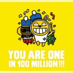 KakaoTalk Hits 100 Million User Mark As Expected, Only 39 Months After Launch