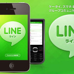 LINE Users Take Note: New Feature Arrives For One on One Chats Via Android