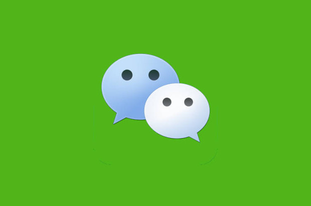 Tencent Inks Deal With Syniverse to Provide Authentication for WeChat Users Globally