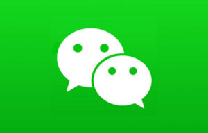 WeChat Skyrockets to 438.2 Million Active Users, Up From 396 Million in May