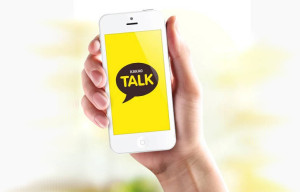 Report: Kakao Merging With Daum, South Korea's Second-Largest Search Engine