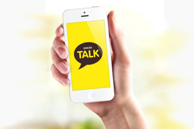 Daum Kakao changes its name to Kakao