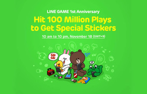 Get New, Original Stickers in Celebration of LINE Game's First Anniversary With 100 Million Plays