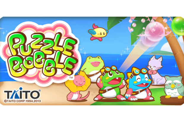 La descripci n de LINE Puzzle Bobble