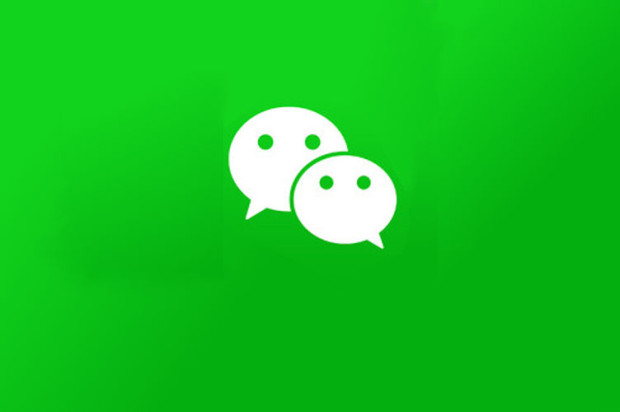 wechat how to get stickers