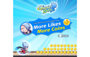 WeChat Offering Free Coins in Its Gunz Dash Game in Exchange for Facebook Likes