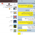 Kakao Adds Arabic to Its Already-Extensive Language Support on Android Devices