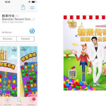 Tencent Launches King's Candy Crush Saga Game on QQ and Weixin