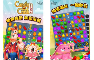 Candy Crush Saga Gives WeChat Users a Sugar Rush With New Launch on Android