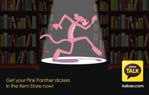 The Pink Panther Moves Into Messaging With New KakaoTalk Stickers