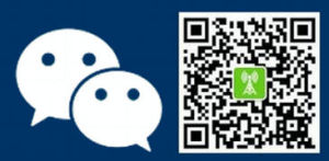 WeChat Official Accounts, Subscribe on WeChat, WeChat celebrity account