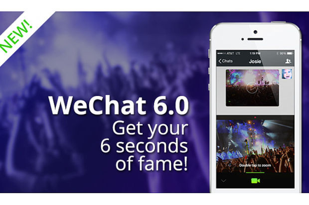 WeChat 6.0 for iOS Brings New Vine-esk Sight Feature, iOS 8 Compatibility