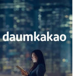 Daum and Kakao Complete Merger to Become Daum-Kakao, But a Difficult Road Lies Ahead