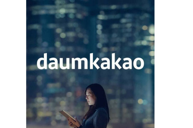 Daum Kakao Acquiring Path Messaging App as it fights to stay relevant in Mobile Messaging