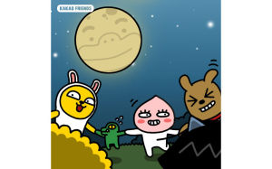 KakaoFriends Sticker, Halloween Stickers, KakaoTalk