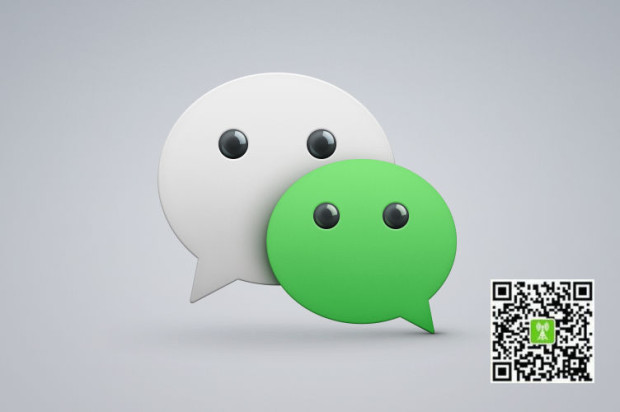 WeChat fixes security flaw in the latest update for iOS