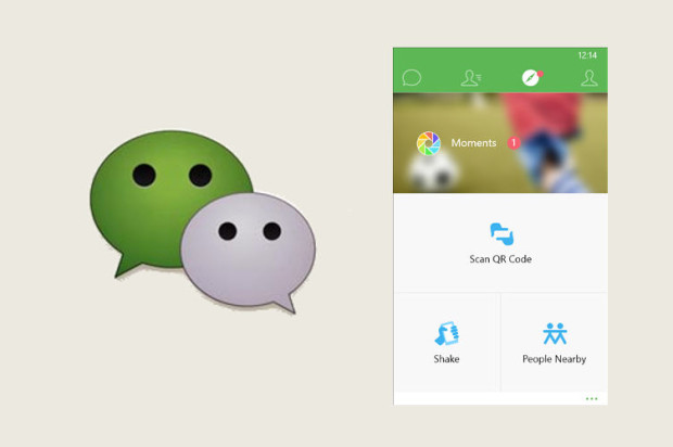 WeChat jumps to 600 million monthly active users
