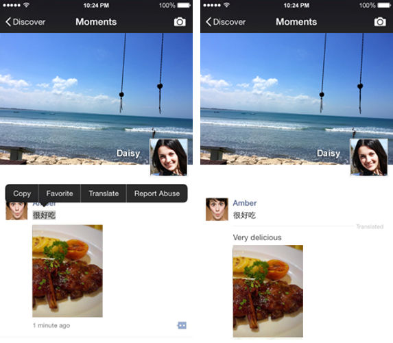 Wechat Moments Translation, Translate multiple languages