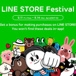 Socialize your gaming: LINE launches another sale, gives bonuses with in-game currency purchases