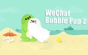 Wechat stickers, Bubble Pup 2, sticker packs
